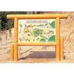 【木製】修景施設/サイン【公園、遊歩道、観光地、海岸など】 製品画像