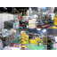 「マグネシウム鋳造」についてご紹介 製品画像