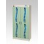 光触媒方式 スリッパ殺菌ロッカー  製品画像