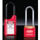 労働環境の安全性強化ロックアウト南京錠 製品画像