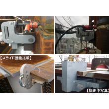 株式会社ニチワ『目違い調整治具』 製品画像