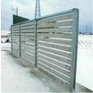 コンクリート製防風板柵 製品画像