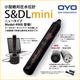 小型絶対圧水位計『S&DLmini Model-4900』 製品画像