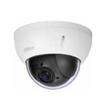 ネットワークPTZカメラ『DH-SD22204UEN-GN』 製品画像