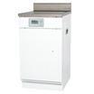 台所シンク横に!調理台型の電気給湯器 ES-DWUBシリーズ 製品画像