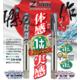 『マシンタップ Z-PROシリーズ 1+Wキャンペーン』 製品画像