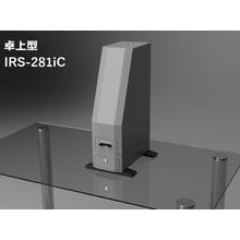 カード発行回収機『IRS-281iC』 製品画像