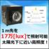 10万lx照明『SOL-600-01F05』 製品画像