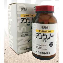 【業務用】アリ用ベイト剤『アンツノー粒剤』 製品画像