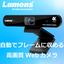 4K対応USB接続PTZカメラ - VC-B11U 製品画像