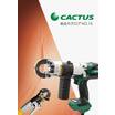 電動油圧式圧着工具『総合カタログ』 製品画像