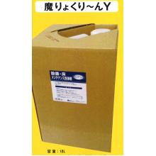 工場の設備・床用 メンテナンス洗浄剤 製品画像