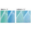 有色再生プラスチック原料(PE)を使用した環境に優しい プチプチ 製品画像