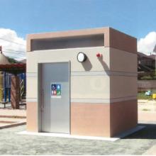 公園トイレ「CF TOILET」 製品画像