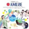 一体型映写システム『AMUSE』 製品画像