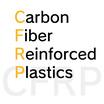 CFRP「炭素繊維強化プラスチック」とは 製品画像