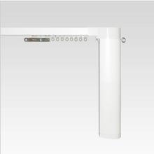 電動カーテンレール『CR1060』 製品画像