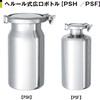 気密性に優れたヘルール式広口ステンレスボトル【PSH】【PSF】 製品画像