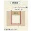 オープンシールド工法 製品画像