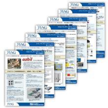 【導入事例多数掲載!】ボード検査システム『JTAGテスト』 製品画像