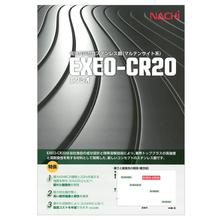 【医療工具、食品装置用途】高機能ステンレス材 EXEO-CR20 製品画像