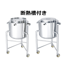 【新製品】保温・保冷効果UP 断熱槽付きのジャケット容器 製品画像