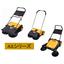 手押しスイーパー AJLシリーズ 手動式 床掃除機  クリーナー 製品画像