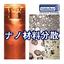 ヒールッシャー社製 ナノ粒⼦分散⽤ 超⾳波発⽣装置 製品画像