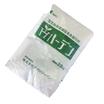土壌改良固化材 ハーデンM [20kg袋入りタイプ] 製品画像