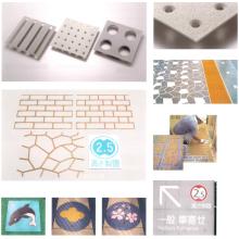 土木建築部材「点字型枠・標準型枠・標識板型枠・デザイン型枠」 製品画像