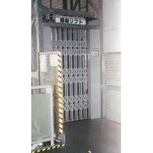 搬送装置『ブロック室ジョイント式簡易リフト』 ※特許取得 製品画像