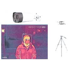 【計測精度 ±0.5℃】体温計測カメラシステム 製品画像