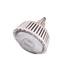 【デモ機有】高天井用水銀灯代替LED照明「エネフォーカス」 製品画像