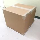 危険物梱包、UNカートンの包装設計・UNマーク取得サポート 製品画像