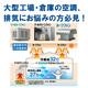 【工場の防暑対策】工場内を涼しく、快適にする製品を多数紹介! 製品画像