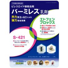 不快害虫殺虫剤『バーミレス乳剤』 製品画像