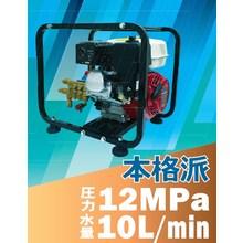 高圧洗浄機『MKW1210H(JP)』 製品画像
