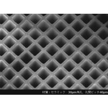超短パルスレーザ加工技術 製品画像