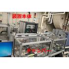 パワーサイクル試験と特性評価 製品画像