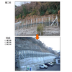 施工事例『ストロンガー工法』柵高:H=2.0→3.0m 製品画像
