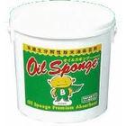 オイルスポンジ 有機生分解性粉末油吸着剤 清掃掃除 環境に優しい 製品画像