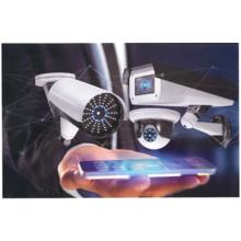 複数拠点映像一括管理システム『DF-TVS』 製品画像