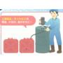 工業薬品やオイルの移送を簡単・安全に!『ケミカルハンディポンプ』 製品画像