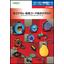 2019年版 電工ドラム・延長コード 総合カタログ 製品画像