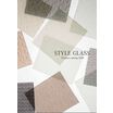 バリエーション豊富な『デザインガラス』総合カタログ※無料進呈中 製品画像