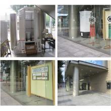 【ほぼ紙トイレ 展示情報】前橋市防災センター 製品画像