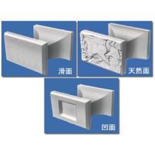 コンクリートブロック『自立型間知ブロック』 製品画像