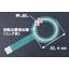 【医療機器に最適】ロータリーボリューム&エンコーダー(シート状) 製品画像