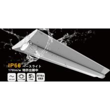 LEDベースライト『IP66』 製品画像