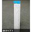 【吊り下げ式パッケージ】セリーヌタイプ『BAタイプ』 製品画像